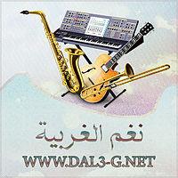 yalba_-_dwytw__mrwan.mp3
