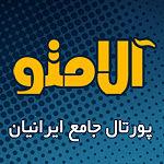 Ehsan Khajeamiri-Khaterat.mp3