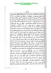 04 (scan) tsamarul jannah 31-40.pdf