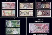 العمله القطريه من 1960 الى 2002 3333.jpg?sizeM=7