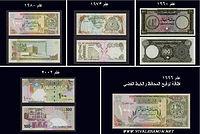 العمله القطريه من 1960 الى 2002 7777.jpg?sizeM=7