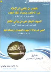 saif_batar.pdf