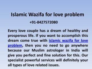 Islamic Wazifa for love problem.pdf