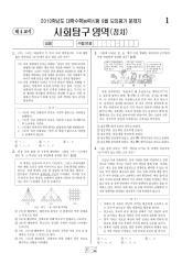 9.정치.pdf