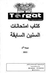 content_2.pdf