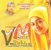 01 - Naattuvazhiyorathu - Gadhama [Vellithiramusic.net].mp3