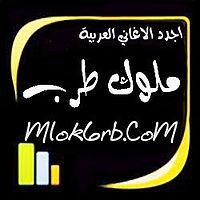 Assala_Tkhayel.Bokra.Ahla.mp3