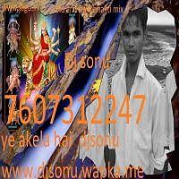 pawan singh dance navratr bhakti mix by dj sonu 7607312247.mp3