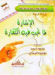 kafara_termidi.pdf