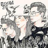 Room39 - อย่าให้ฉันคิด (1).mp3