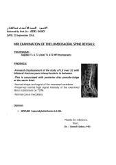 09- السيد الأحمدى عبدالقادر.doc