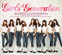 SNSD - Gee.mp3