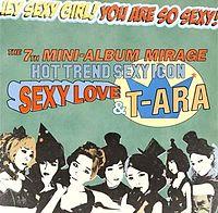 티아라(T-ara) - SEXY LOVE.mp3