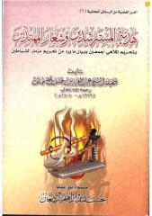 hadiya_khalaf.pdf