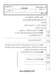 أنــمــوذج-عـــــــــــ2دد.pdf