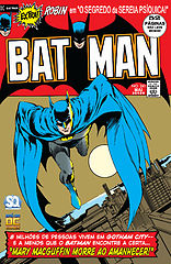 Batman v1 #241 (1972) (Bau-SQ).cbr